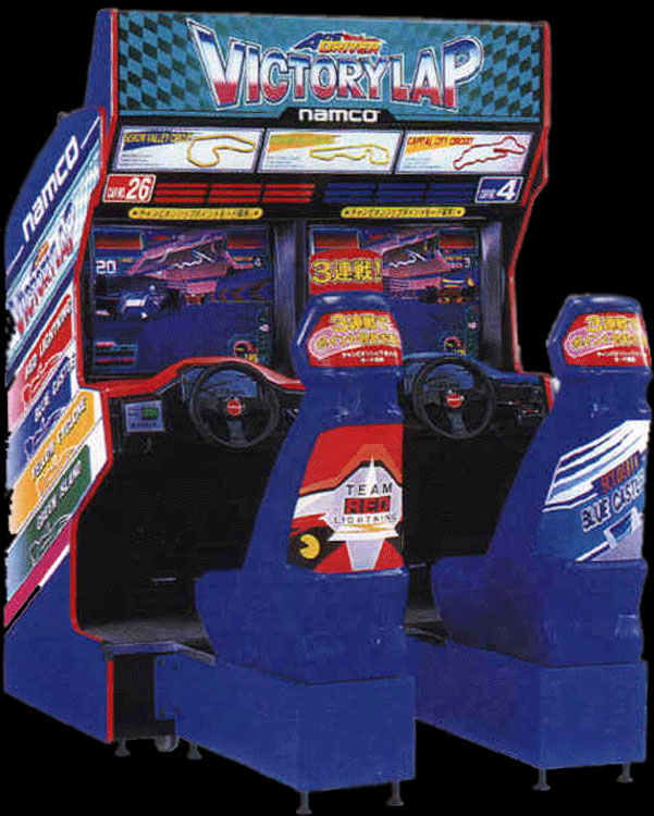 Ace Driver: Victory Lap (Rev. ADV2) Cabinet