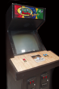 World Class Bowling Deluxe (v2.00) Cabinet