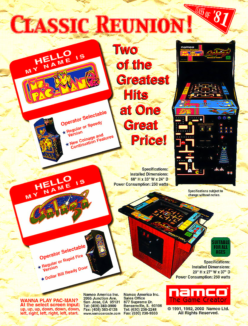 Ms. Pac-Man/Galaga - 20th Anniversary Class of 1981 Reunion (V1.04) flyer