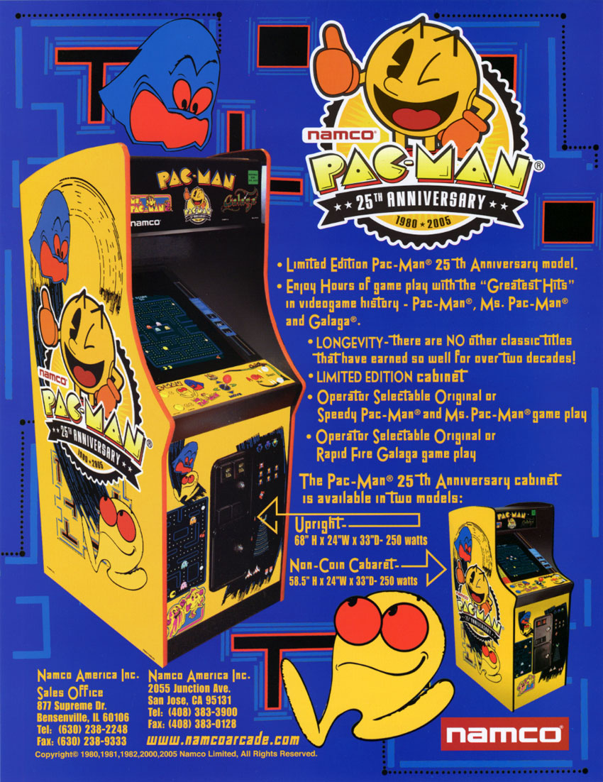 Pac-Man - 25th Anniversary Edition (Rev 3.00) flyer