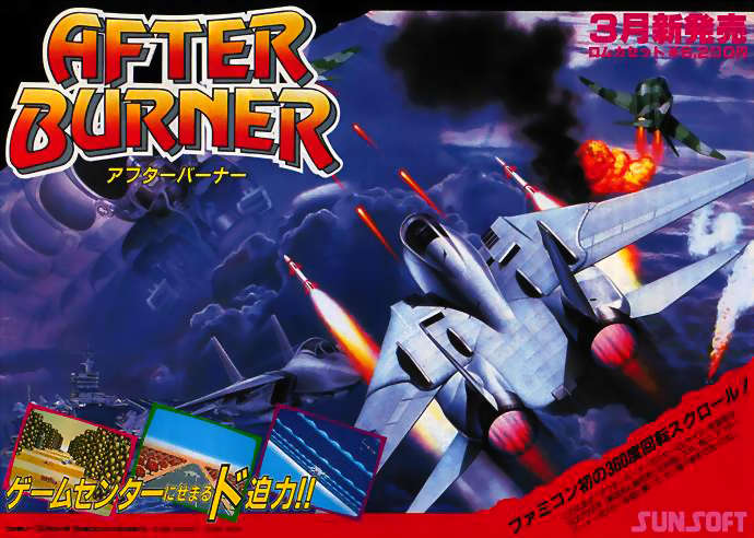 After Burner flyer