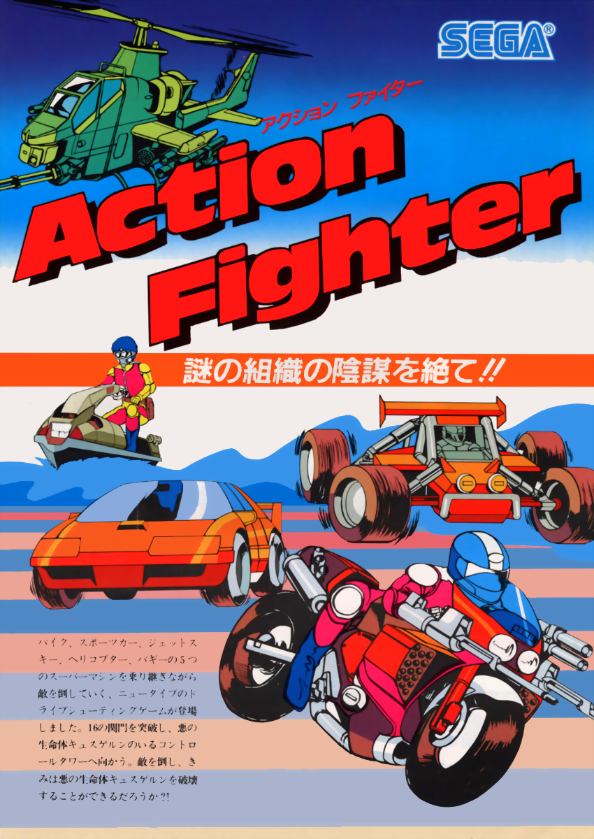 Action Fighter (FD1089A 317-0018) flyer
