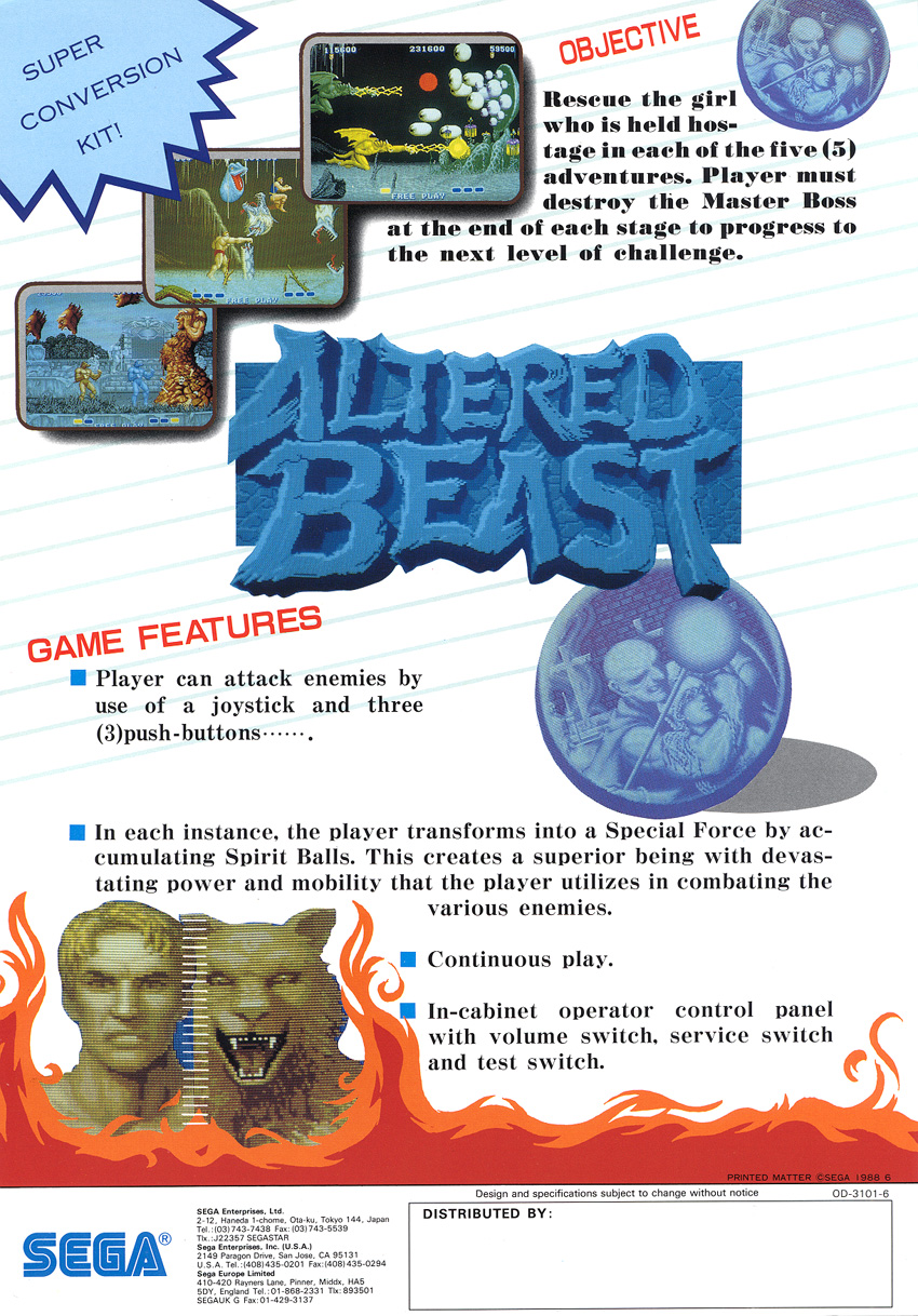 Altered Beast (set 8) (8751 317-0078) flyer
