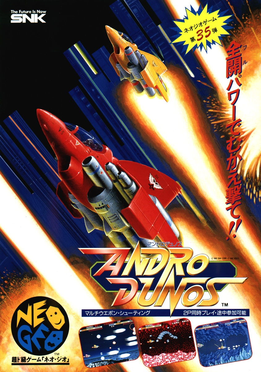 Andro Dunos (NGM-049 ~ NGH-049) flyer