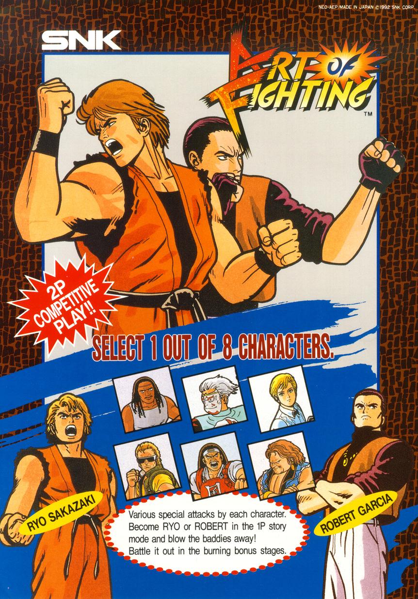 art of fighting neo geo rom