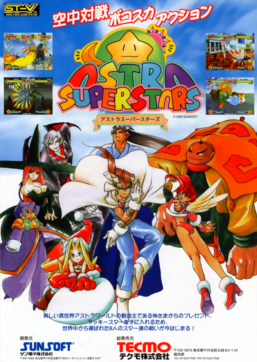 Astra SuperStars (J 980514 V1.002) flyer