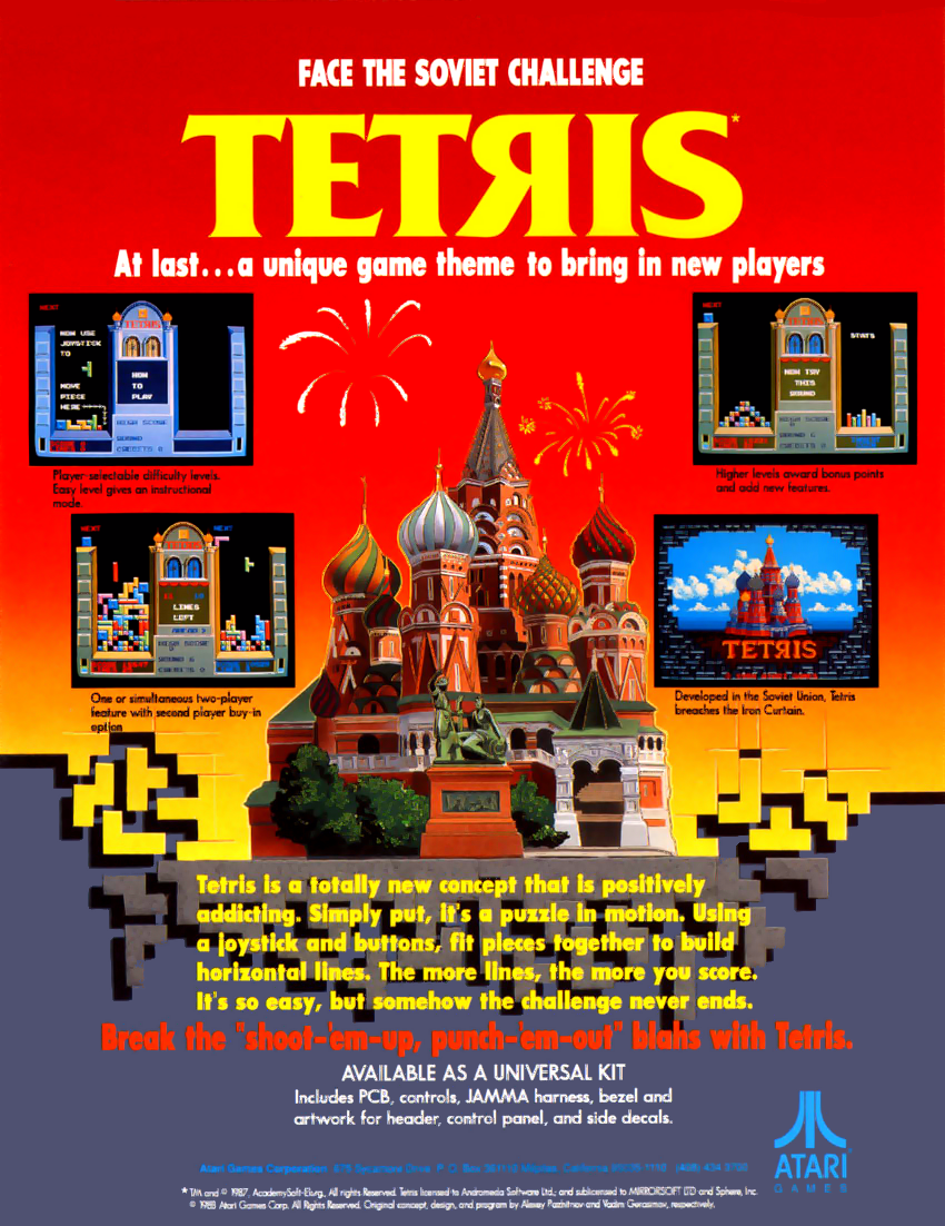 Tetris (set 1) flyer