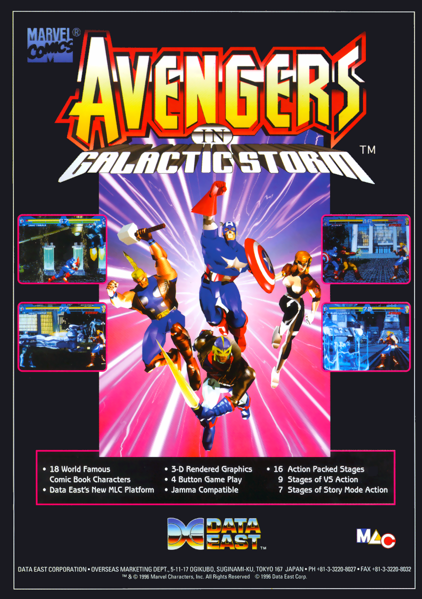 Avengers In Galactic Storm (US) flyer