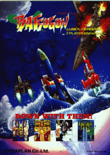 Batsugun flyer