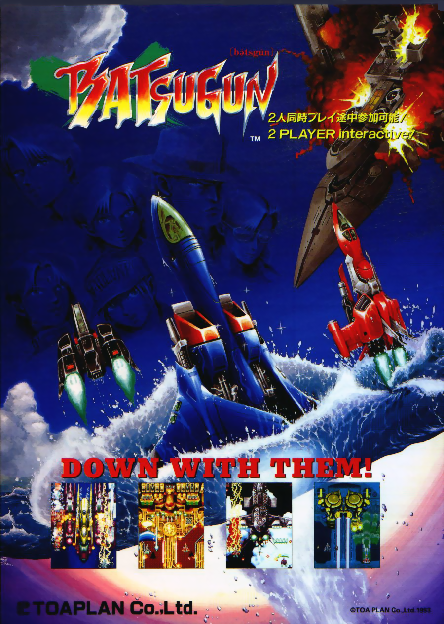 Batsugun (older set) flyer