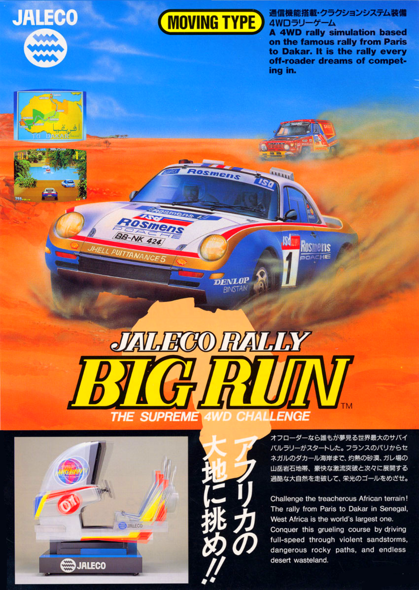 Big Run (11th Rallye version) flyer