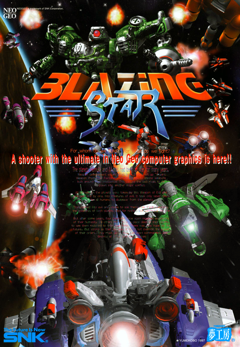 Blazing Star flyer
