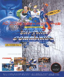 Captain Commando (Japan 911202) flyer