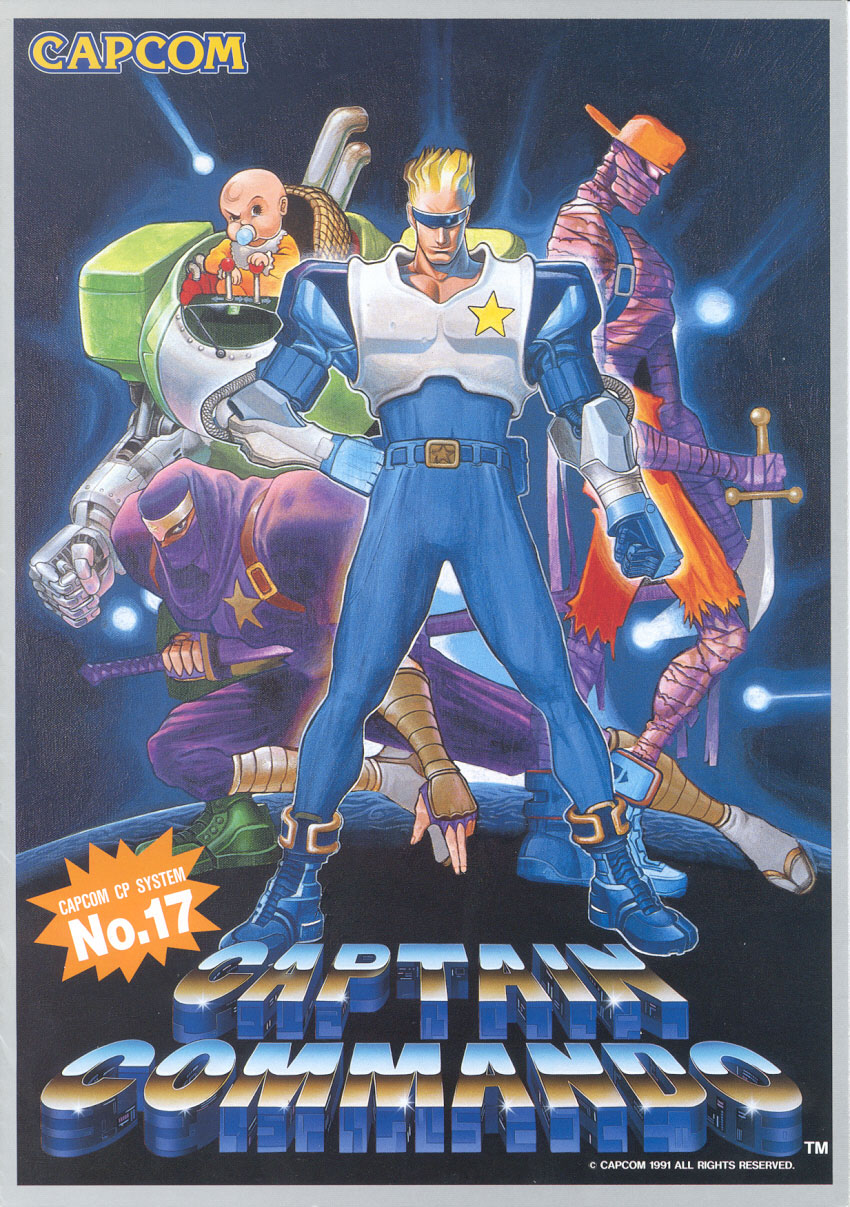 Captain Commando (World 911014) flyer