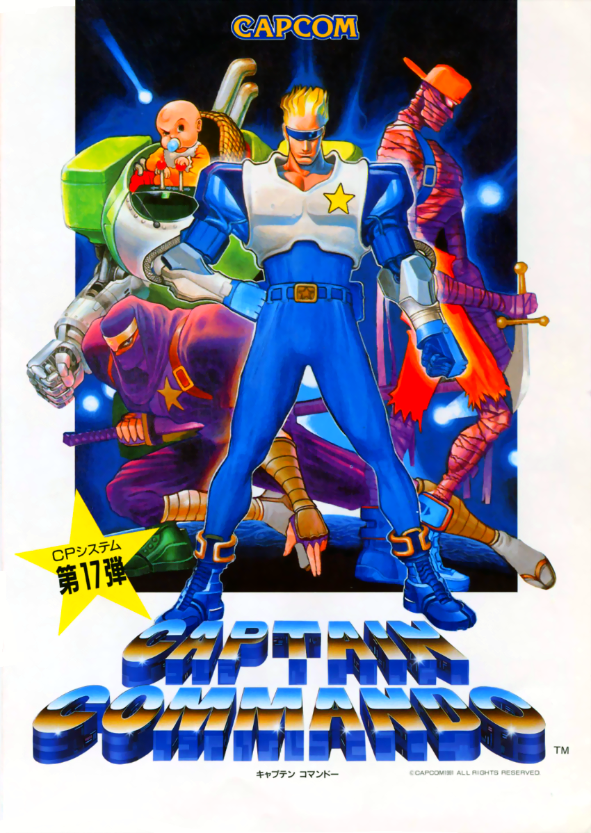 Captain Commando (USA 910928) flyer