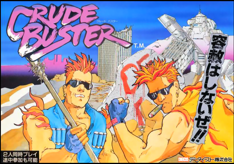 Crude Buster (World FX version) flyer