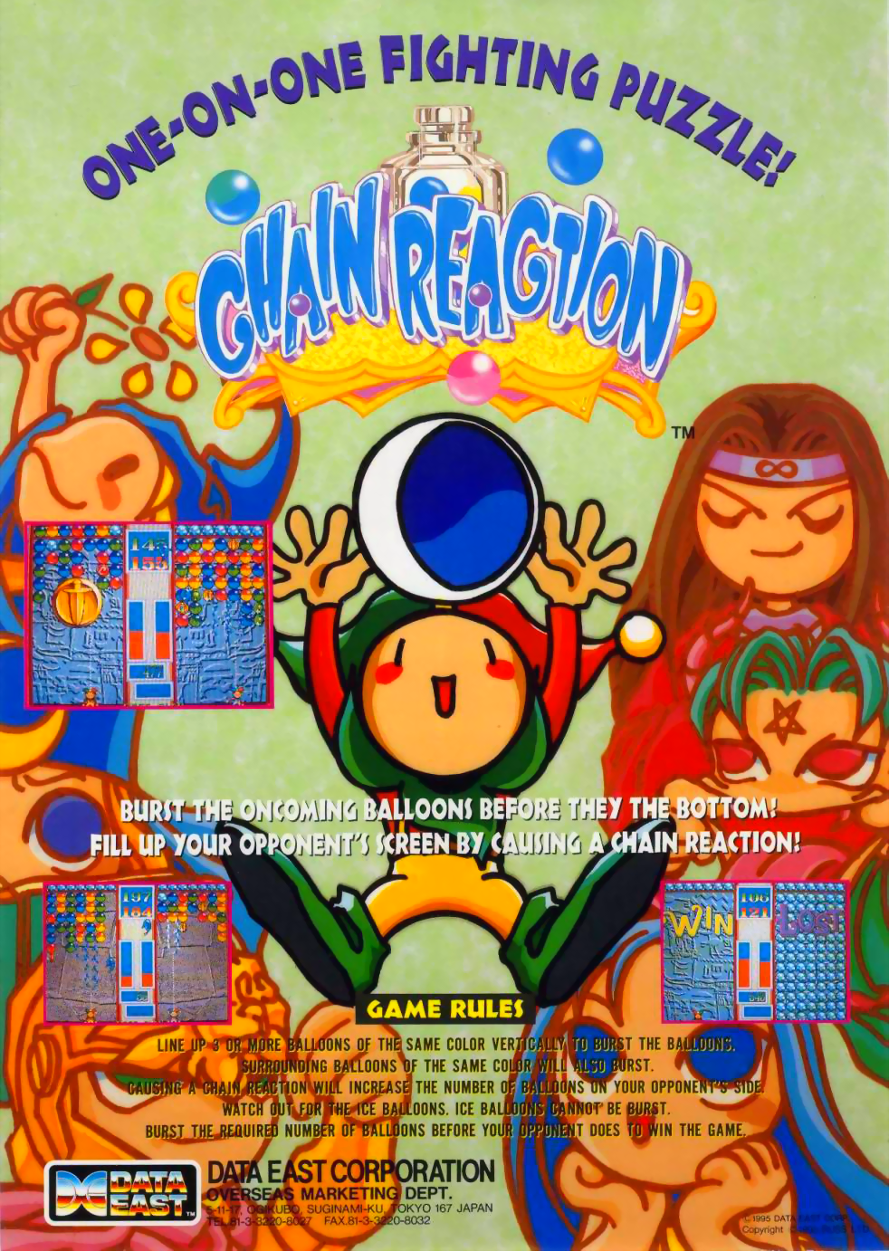 Chain Reaction (World, Version 2.2, 1995.09.25) flyer