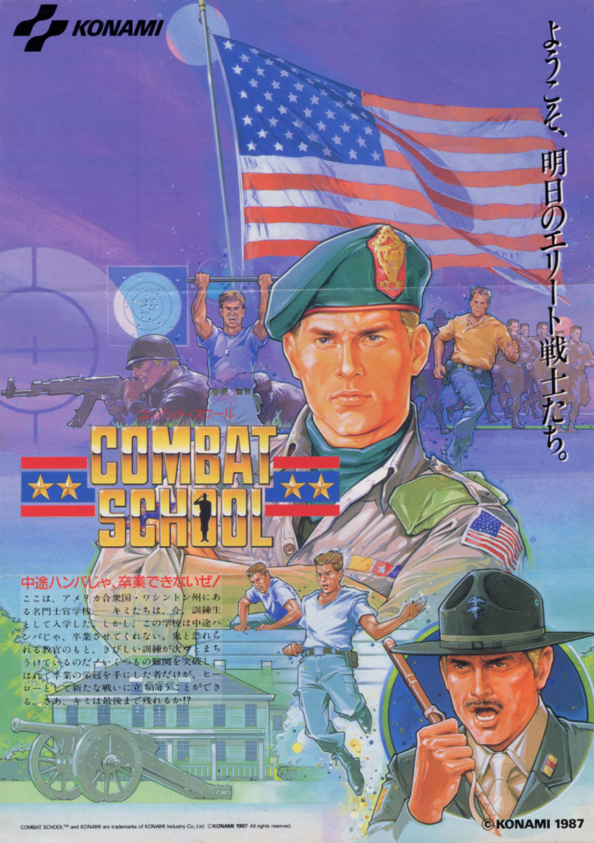 Combat School (Japan trackball) flyer