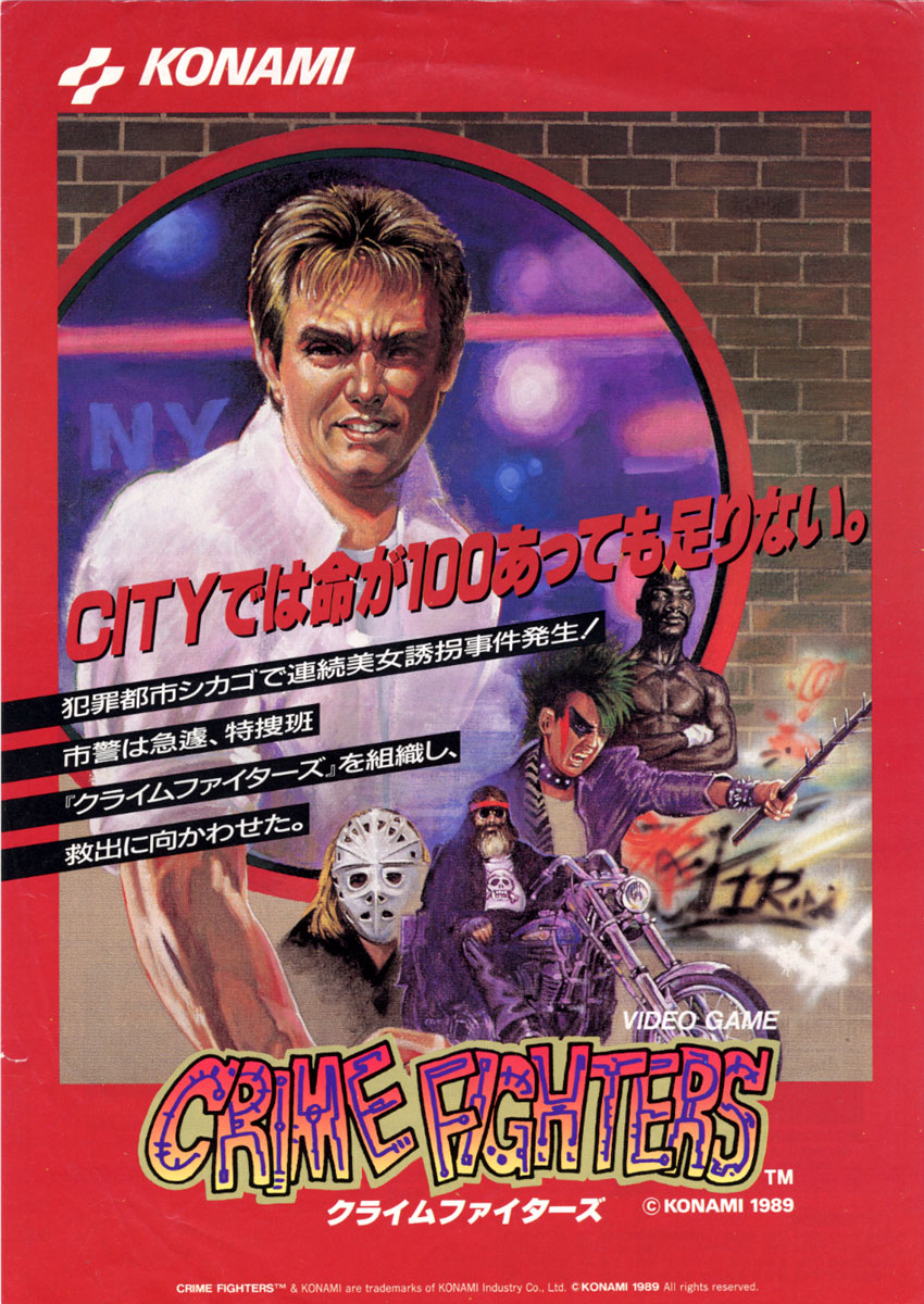 Crime Fighters (Japan 2 Players) flyer