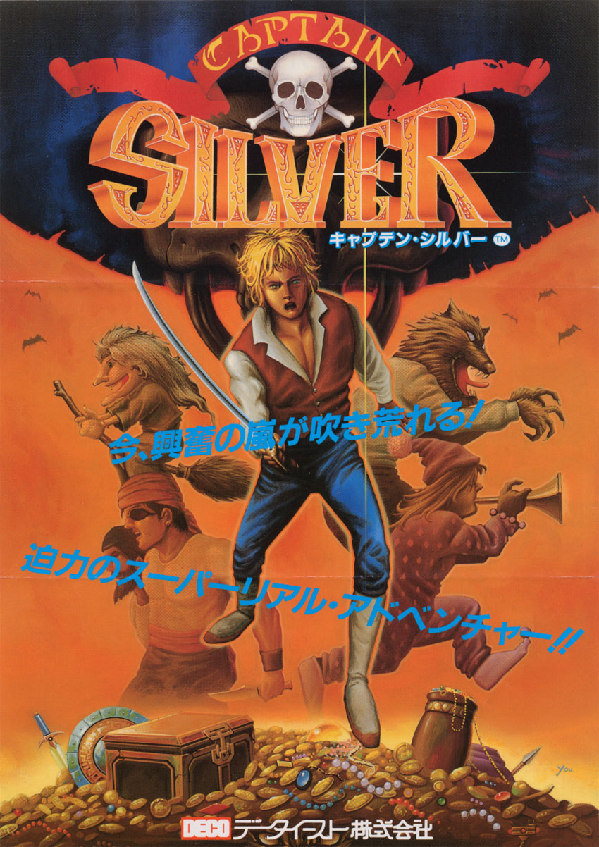 Captain Silver (World) flyer