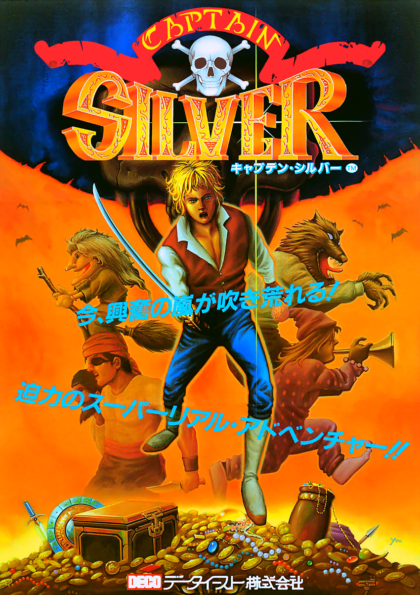 Captain Silver (Japan) flyer