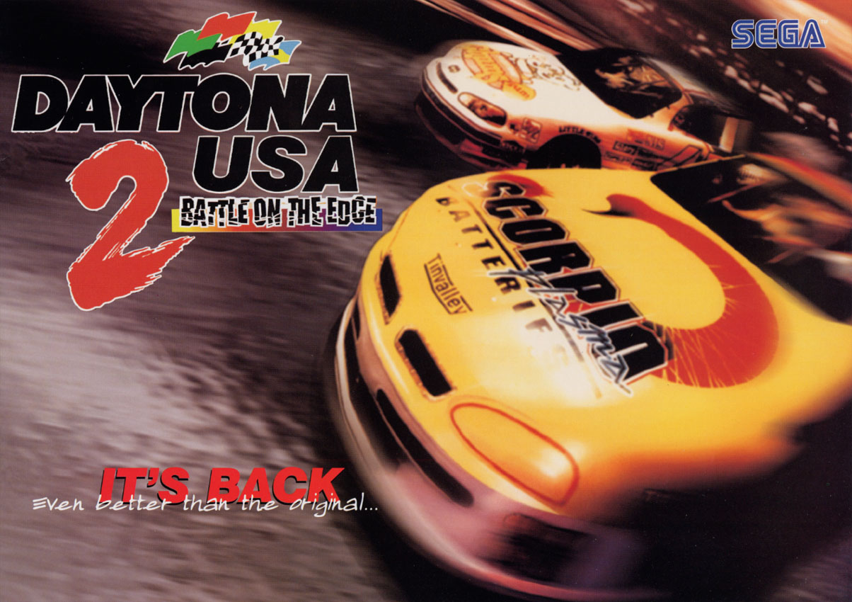 Daytona USA (Japan, To The MAXX) flyer