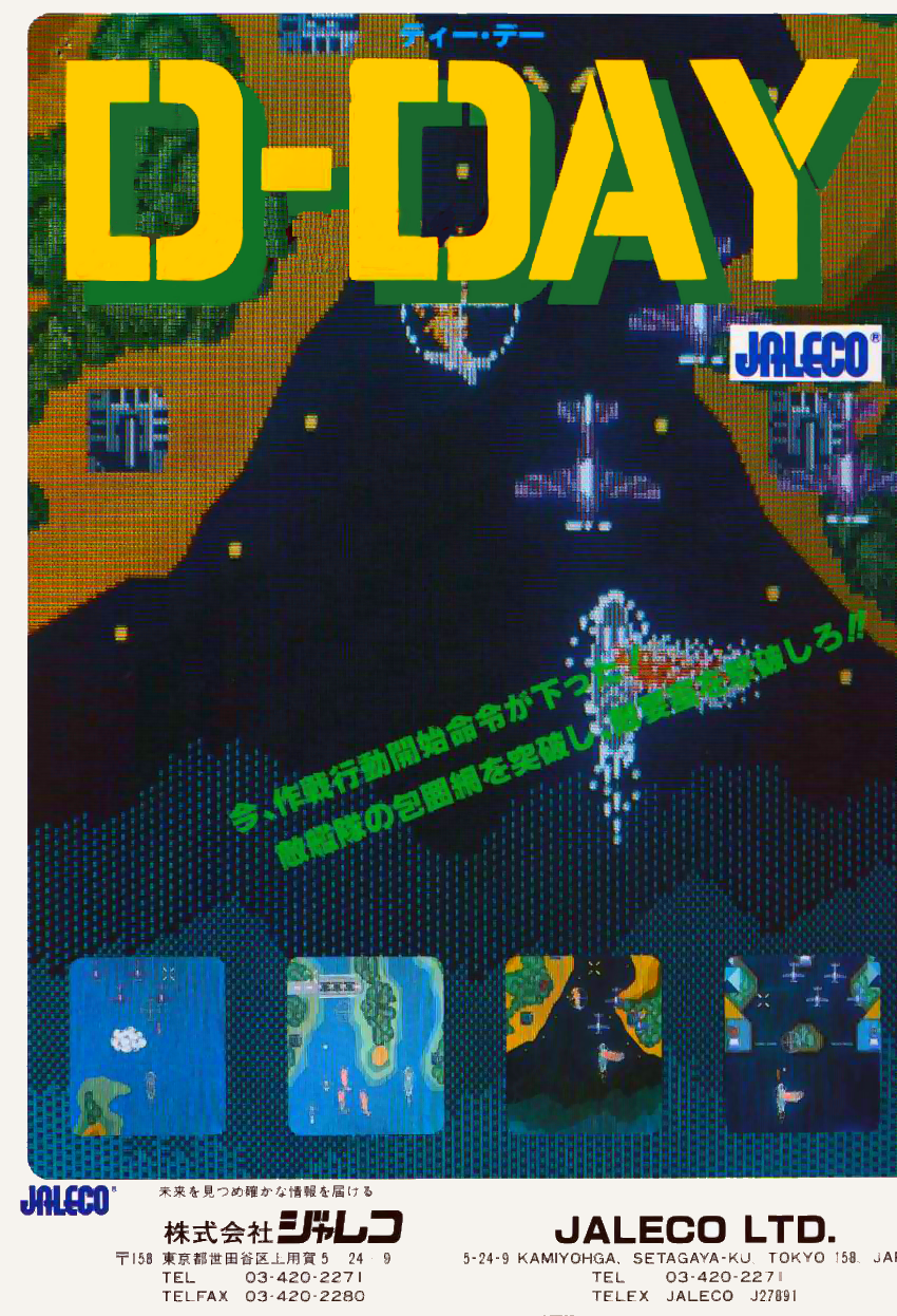 D-Day (Jaleco set 1) flyer
