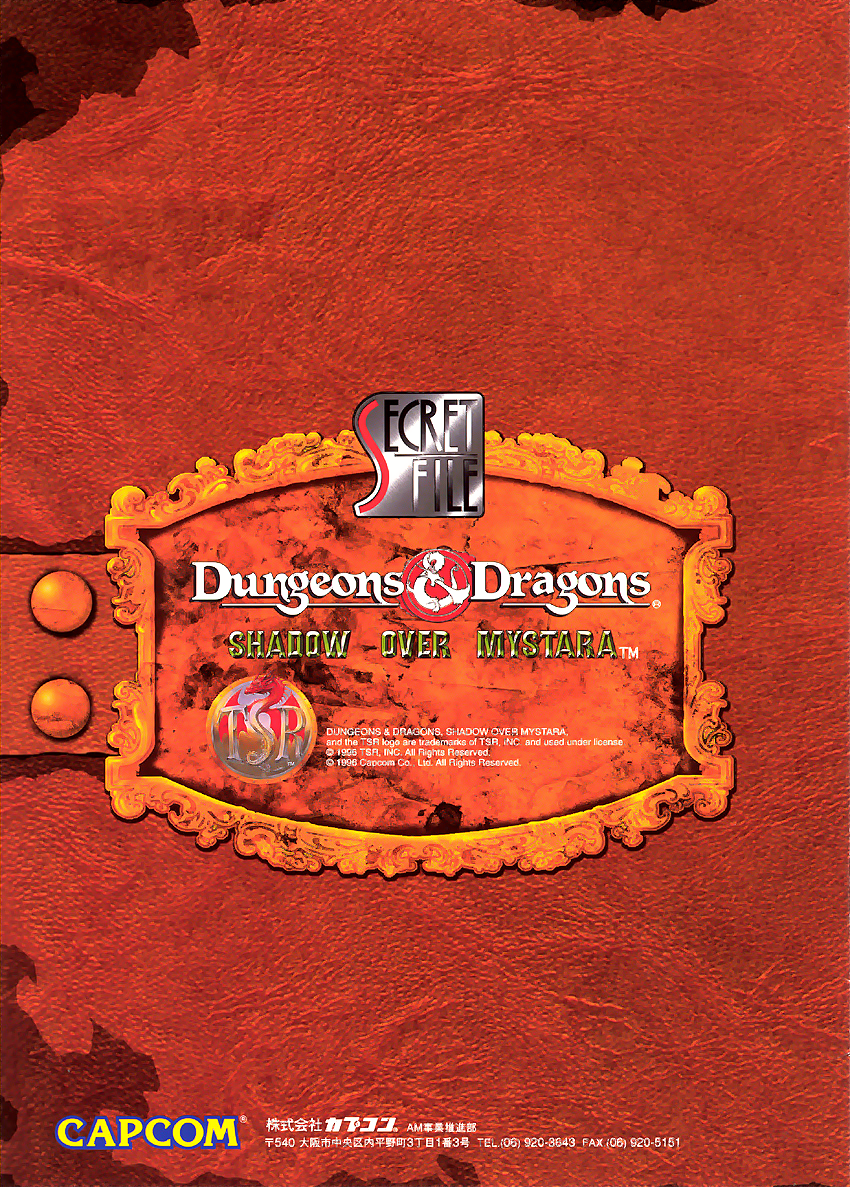 Dungeons & Dragons: Shadow over Mystara (Asia 960619) flyer