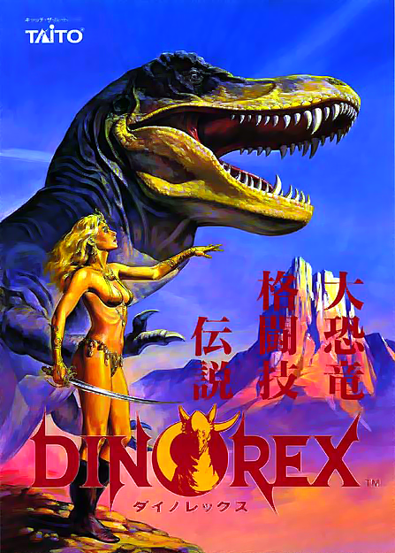 Dino Rex (World) flyer