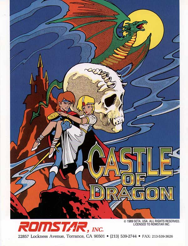 Dragon Unit / Castle of Dragon flyer