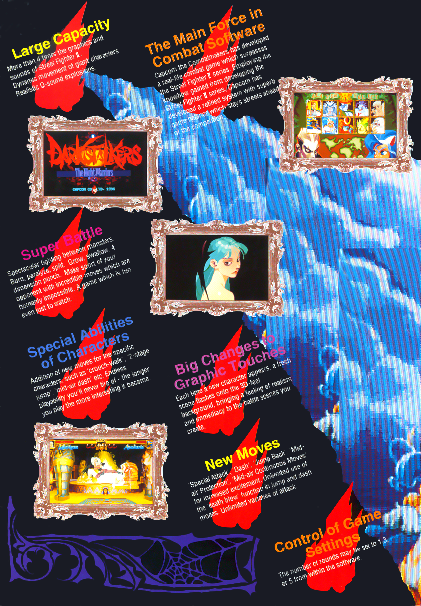Darkstalkers: The Night Warriors (Asia 940705) flyer