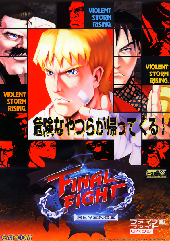 Final Fight Revenge (JUET 990930 V1.100) flyer