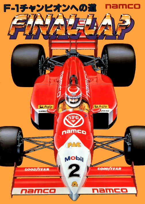 Final Lap (Japan, Rev B) flyer