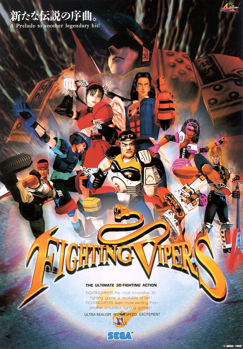Fighting Vipers (Revision D) flyer