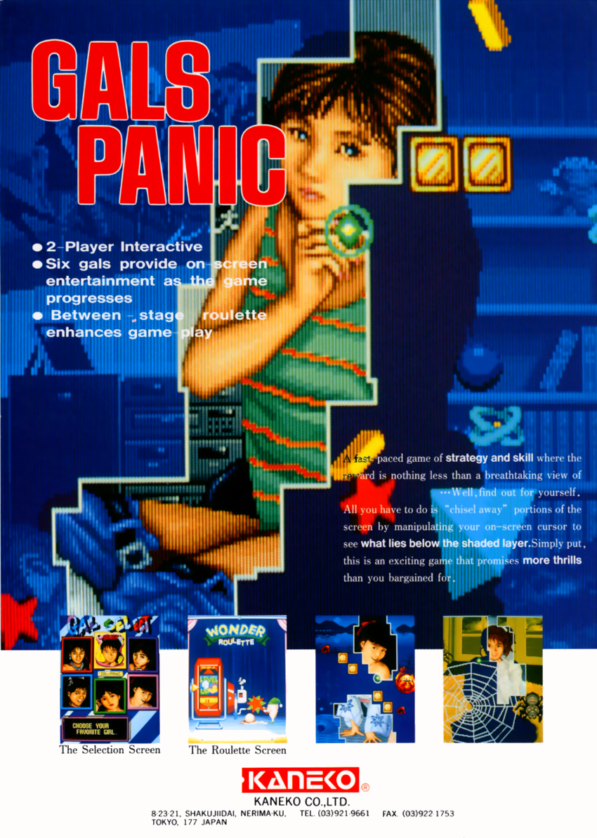 Gals Panic (US, EXPRO-02 PCB) ROM
