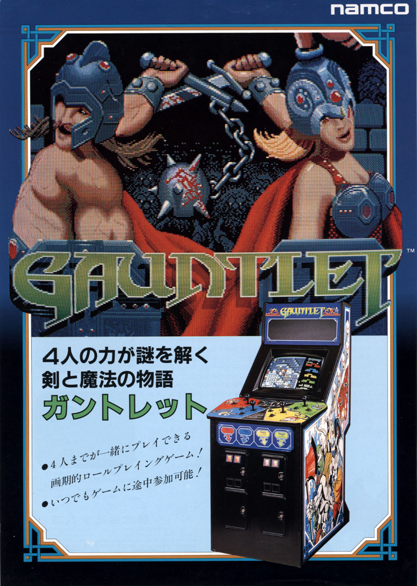 Gauntlet (2 Players, Japanese, rev 5) flyer