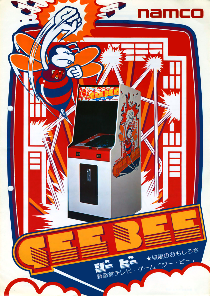 Gee Bee (US) flyer