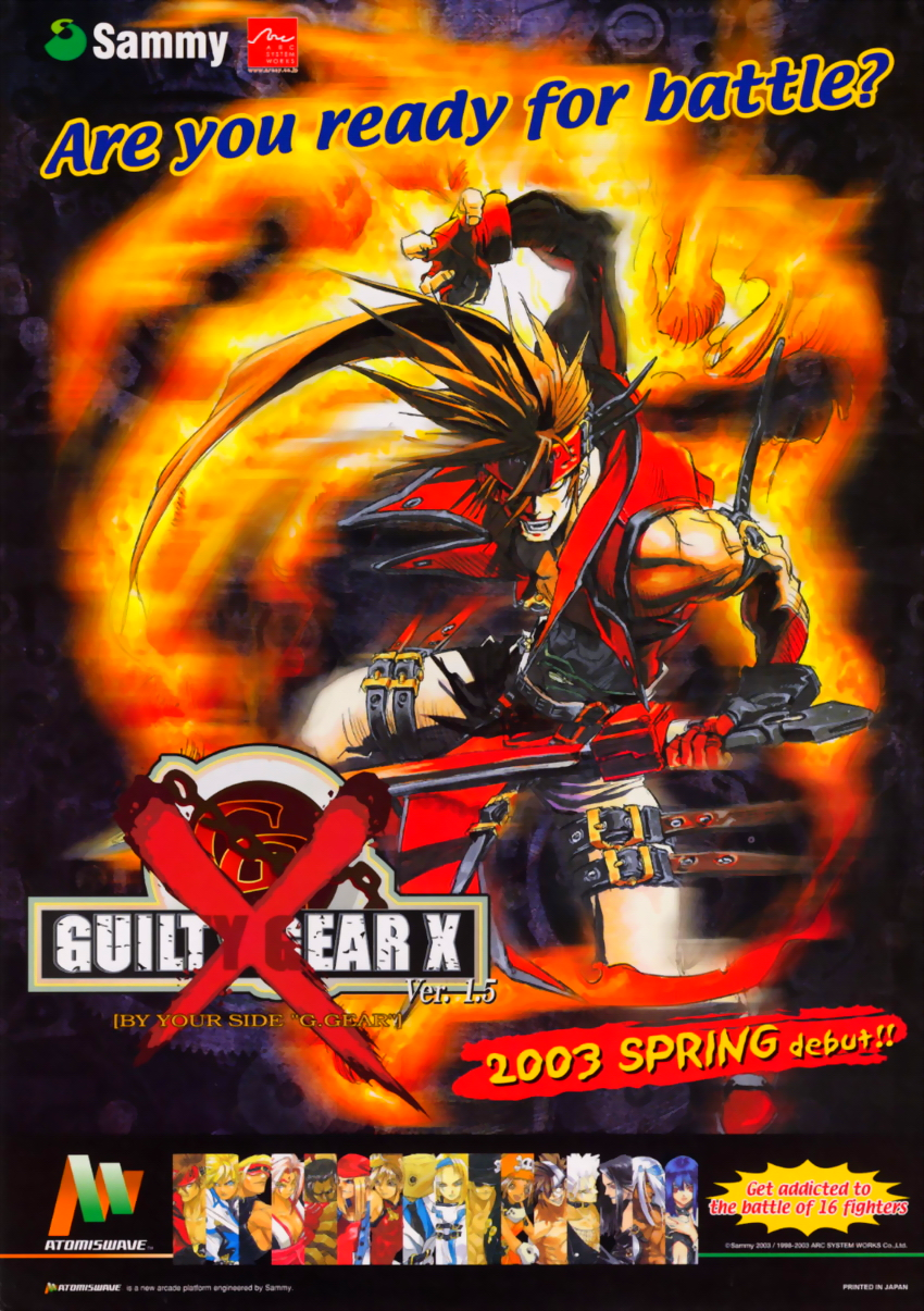 Guilty Gear XX (GDL-0011) flyer
