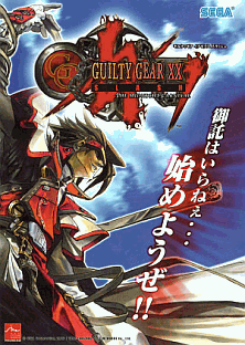mame guilty gear