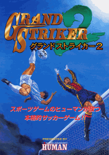Grand Striker 2 (Europe and Oceania) flyer