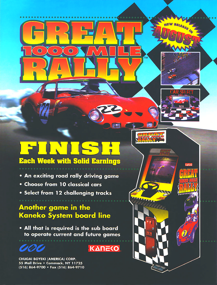 Great 1000 Miles Rally: Evolution Model!!! (94/09/06) flyer