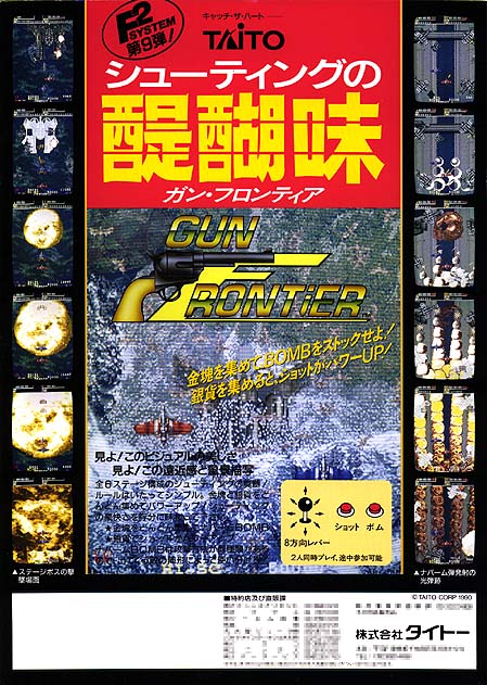 Gun & Frontier (World) flyer