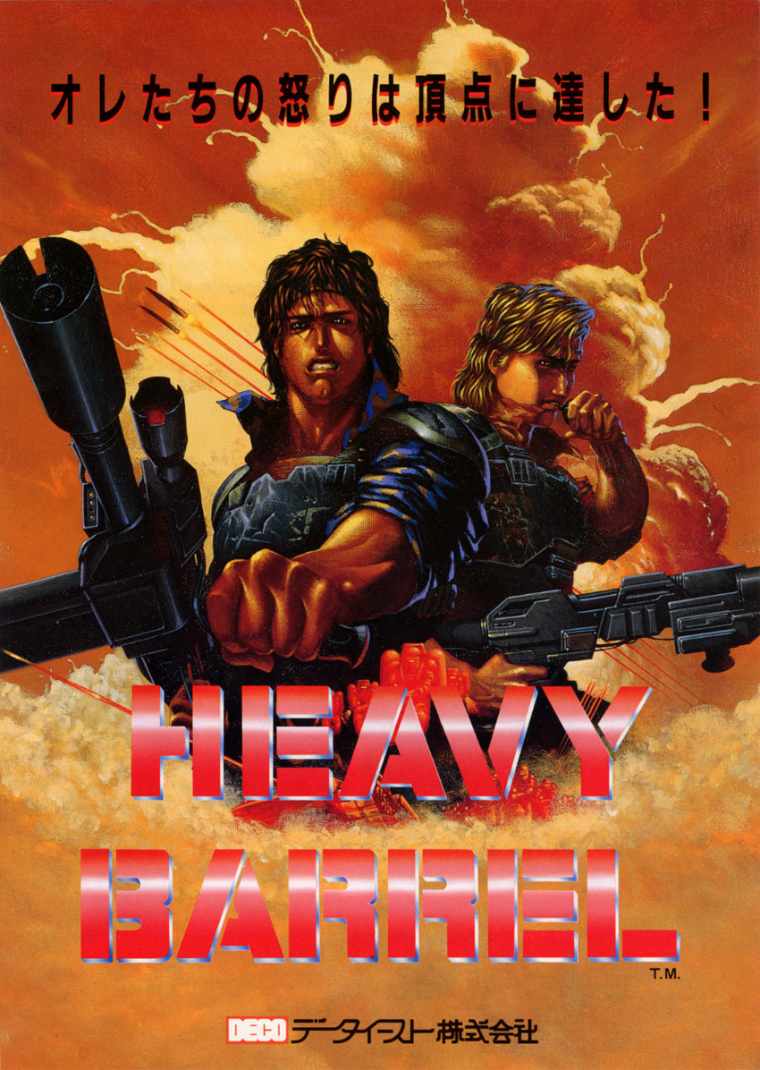 Heavy Barrel (World) flyer