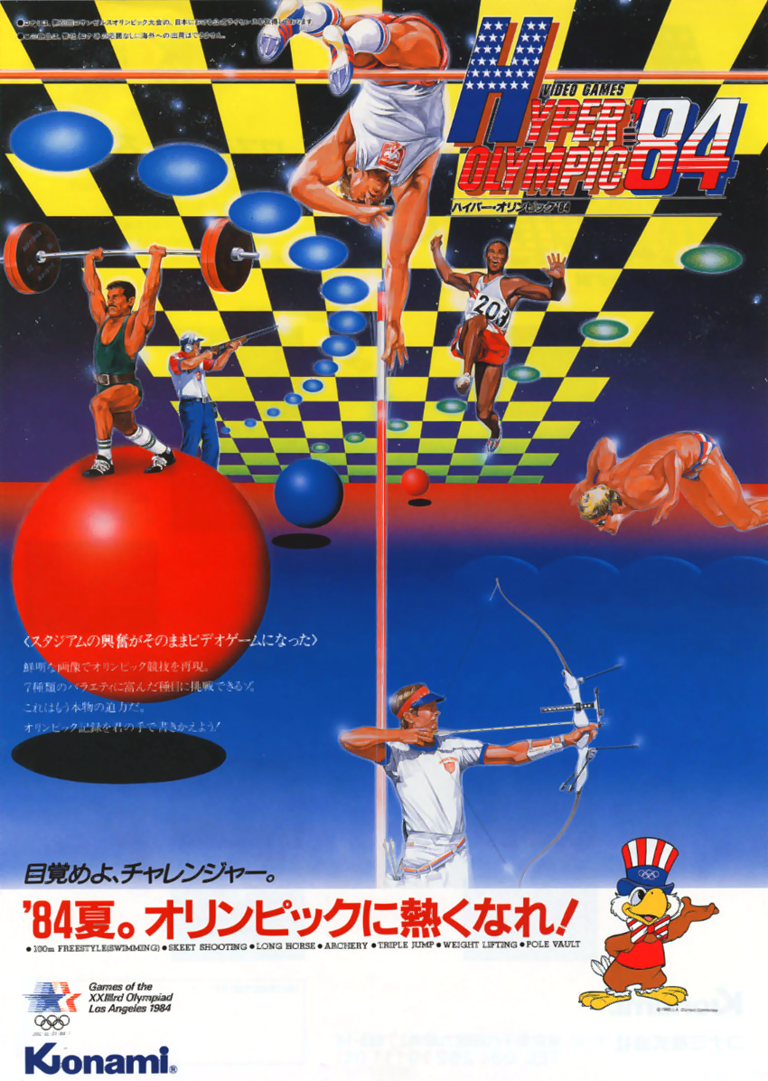 Hyper Olympics 84 Mame Rom - The Best Olympic