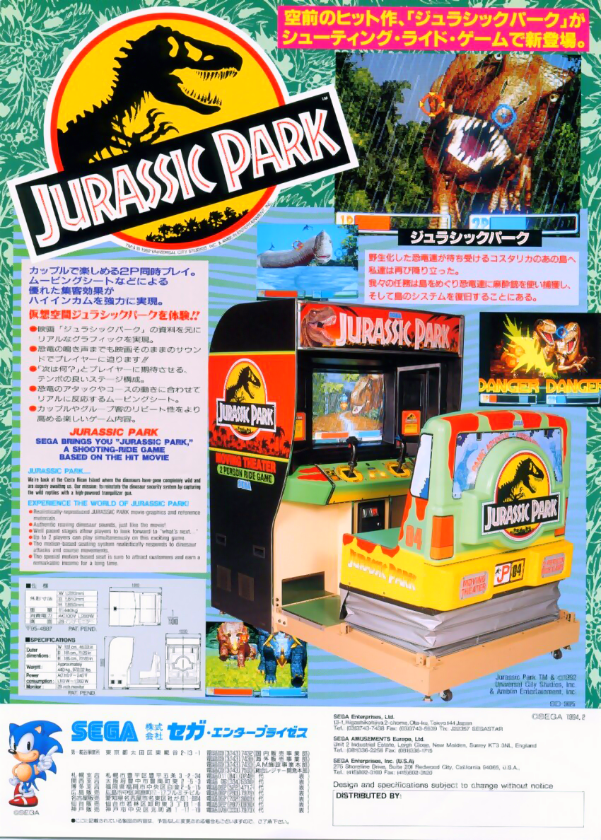 Favori Jurassic Park (World) ROM < MAME ROMs | Emuparadise LW96