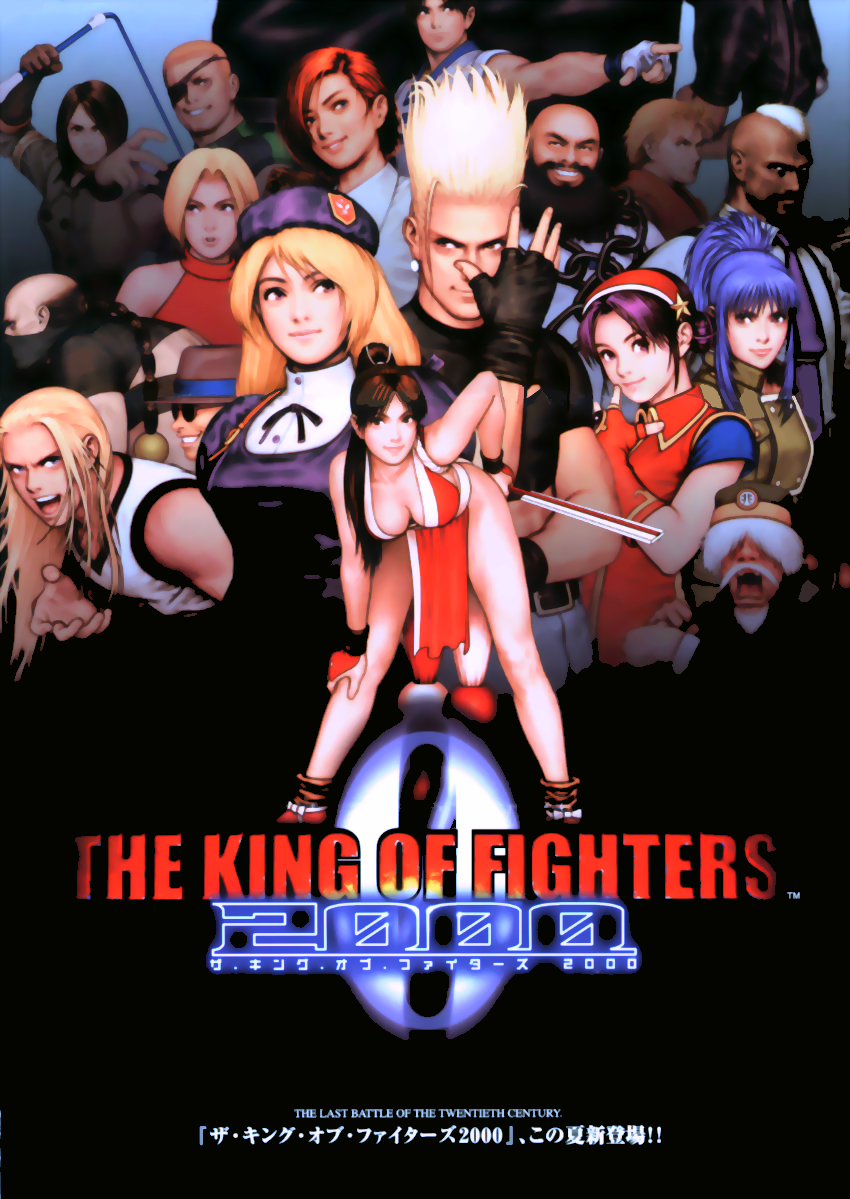The King of Fighters 2000 (Not Encrypted) flyer