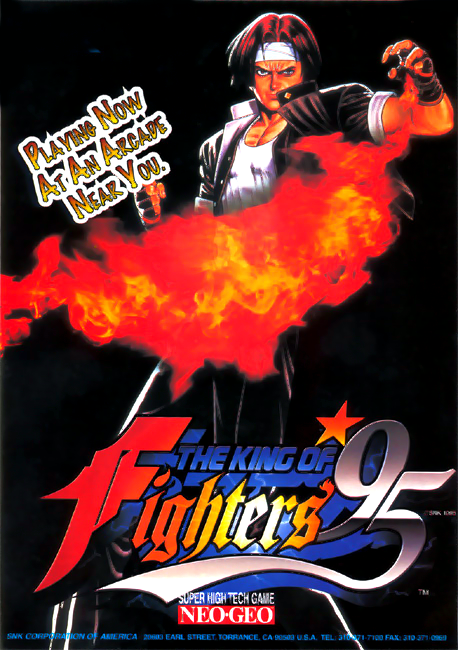 The King of Fighters '95 (NGM-084) flyer