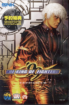 The King of Fighters '99: Millenium Battle (Non Encrypted) flyer