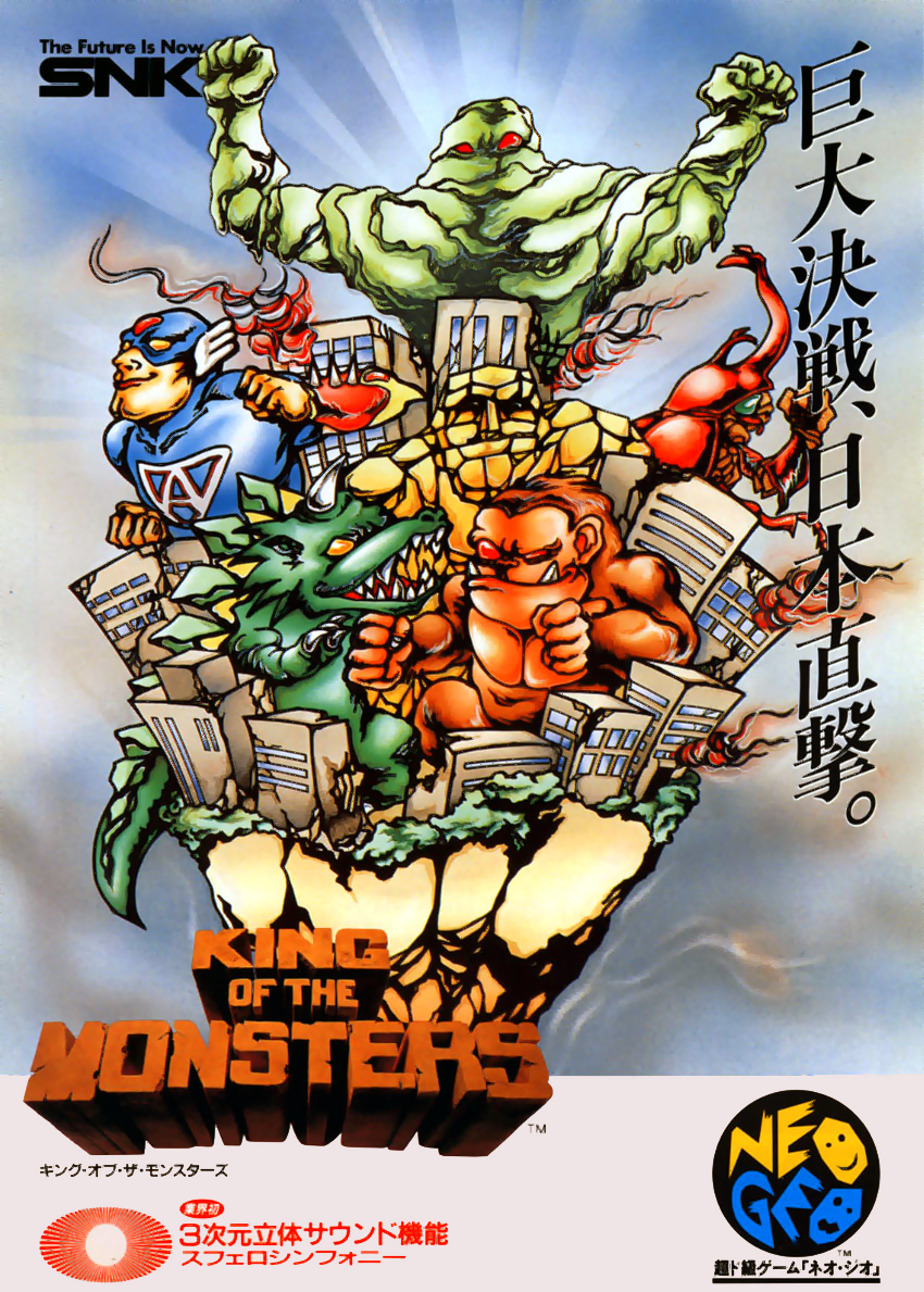 King of the Monsters (set 2) flyer