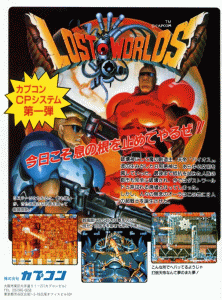 Lost Worlds (Japan) flyer